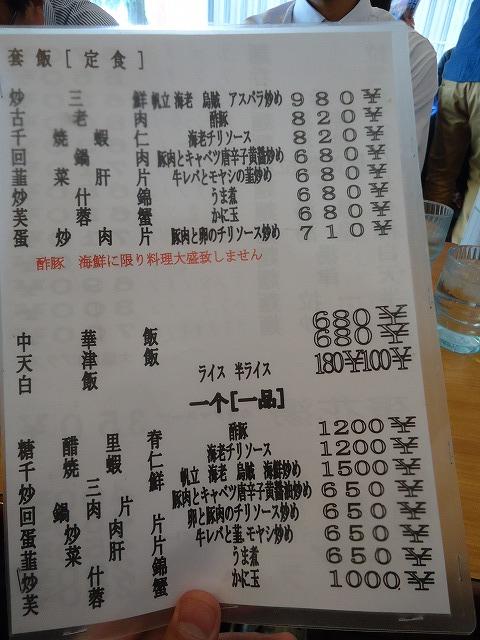 1405yokozuna005.jpg