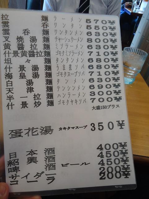 1405yokozuna006.jpg