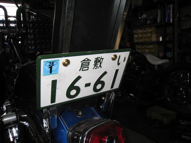 20140219 (11)