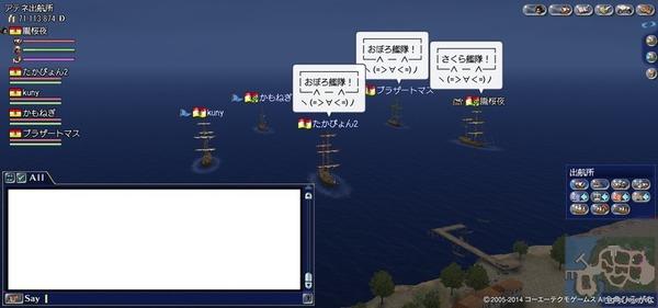 26年6月15日大海戦1