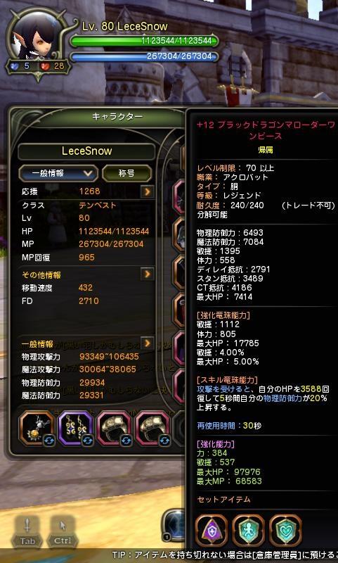 ブログ用21
