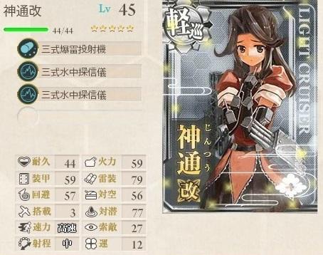 1-5koryaku04.jpg