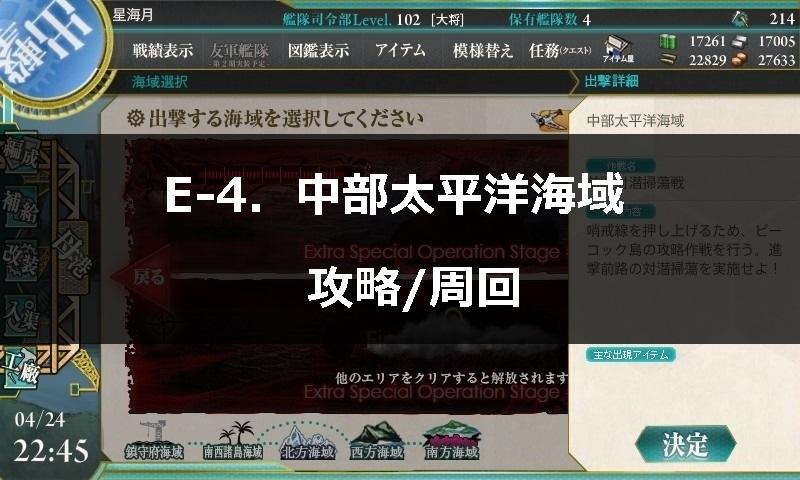 e4chubutaiheyo000.jpg
