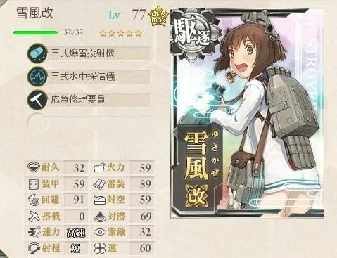 e4chubutaiheyo003.jpg