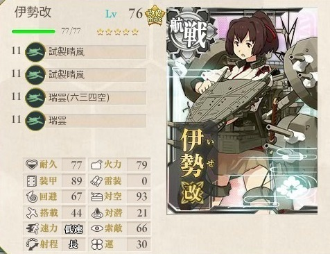 e4chubutaiheyo004.jpg