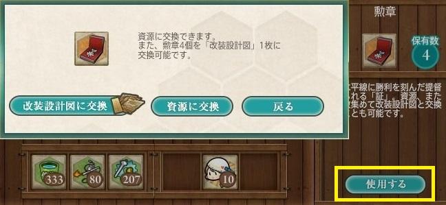 haruibe002.jpg