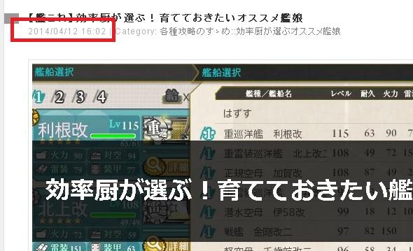 kankoresokuhou003.jpg