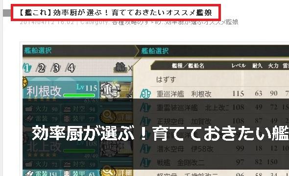 kankoresokuhou005.jpg