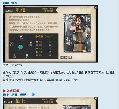 kankoresokuhou006.jpg
