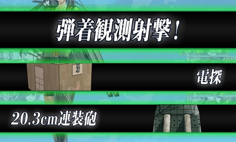 sakuteki012.jpg
