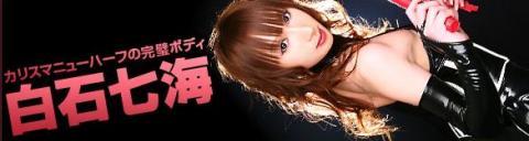 nhc1・ィ・ー+(6)_convert_20140919224151