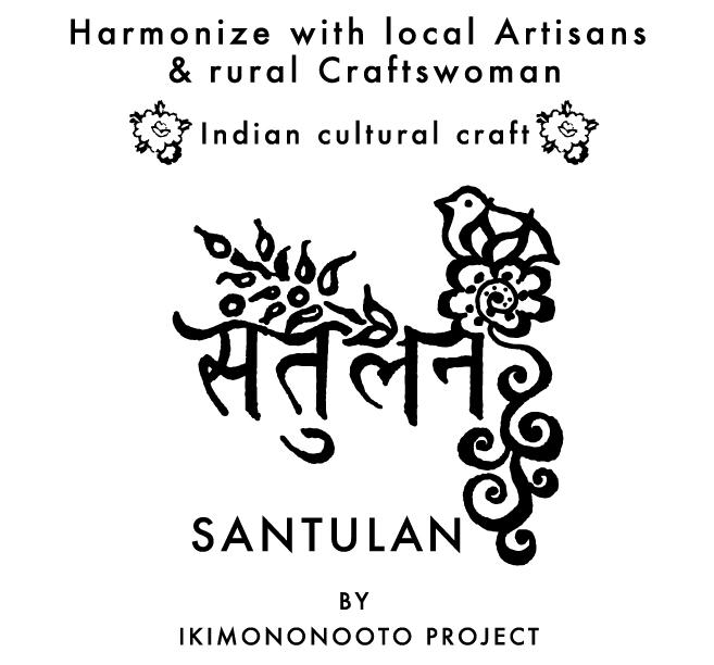 ロゴ  Santulan