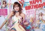 大島麻衣 セクシー おっぱいの谷間 カメラ目線 元AKB48 壁紙サイズ 高画質エロかわいい画像46