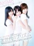 AKB48 川栄李奈 武藤十夢 小嶋菜月 セクシー カメラ目線 笑顔 高画質エロかわいい画像10 顔射用