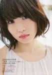 志田未来 セクシー 顔アップ カメラ目線 女優 高画質エロかわいい画像3 顔射ぶっかけ用素材