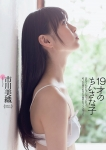 NMB48(元AKB48) 市川美織レモン セクシー 下着のようなビキニ水着 19歳 横顔 ロリータフェイス 高画質エロかわいい画像21 合法ロリ 顔射ぶっかけ用素材オナペット