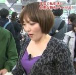 ノッチの嫁 佐藤友美 セクシー 巨乳おっぱいの谷間 地上波キャプチャー 高画質エロかわいい画像1