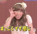 福田彩乃 セクシー ローラ ものまね芸人 舌出し アヘ顔 地上波キャプチャー 高画質エロかわいい画像8