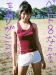 AKB48 北原里英 セクシー ショートパンツ ポニーテール 女子陸上 タンクトップ ユニホーム カメラ目線 股間食い込み 太もも 高画質エロかわいい画像64