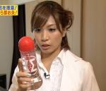 元AKB48 大島麻衣 地上波キャプチャー ローションを手に取る 顔アップ 高画質エロかわいい画像48