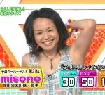 misono セクシー 脇 笑顔 ノースリーブ 地上波キャプチャー 高画質エロかわいい画像1