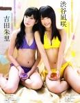 NMB48 渋谷凪咲 吉田朱里 セクシー ビキニ水着 おっぱいの谷間 おへそ 太もも カメラ目線 高画質エロかわいい画像13