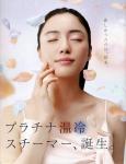 仲間由紀恵 セクシー 顔アップ 目を閉じている 女優 ポスター 高画質エロかわいい画像4 顔射ぶっかけ用素材