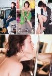 真木よう子 セクシー 胸チラ おっぱいの谷間 太もも 女優 横顔 高画質エロかわいい画像4