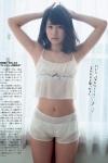 AKB48 小嶋真子こじまこ セクシー 下着姿 脇 おへそ 太もも 股間食い込み カメラ目線 太もも 高画質エロかわいい画像1 マンスジ ロリオナペット