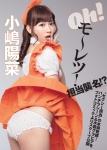 AKB48 小嶋陽菜 セクシー パンチラ パンモロ パンティー ミニスカート 誘惑 カメラ目線 魔法少女 高画質エロかわいい画像67