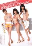 AKB48 大島優子 柏木由紀 篠田麻里子 セクシー ビキニ水着 おっぱいの谷間 太もも 誘惑 高画質エロかわいい画像4