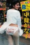 中条かな子 セクシー セクシー パンチラ お尻 ミニスカート ムチムチ ストッキング 1990年代グラビアアイドル 高画質エロかわいい画像8