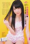 SKE48 小林亜実 セクシー 水着 カメラ目線 AKB48総選挙水着サプライズ2013 高画質エロかわいい画像5