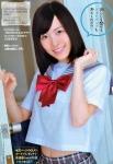 SKE48 松井珠理奈 セクシー 女子高生アイドル 制服 おへそ カメラ目線 高画質エロかわいい画像99