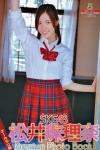 SKE48 松井珠理奈 セクシー 女子高生アイドル 制服 スカート カメラ目線 高画質エロかわいい画像100