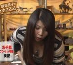 飯島直子 セクシー 胸チラ 巨乳おっぱいの谷間 前屈み 地上波キャプチャー 高画質エロかわいい画像1