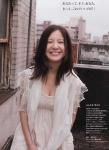 吉高由里子 セクシー おっぱいの谷間 胸チラ 笑顔 女優 カメラ目線 高画質エロかわいい画像25