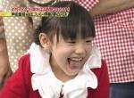 芦田愛菜 セクシー 口開け 舌出し 笑顔 顔アップ 子役 女優 地上波キャプチャー 高画質エロかわいい画像1