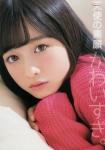橋本環奈 セクシー 顔アップ カメラ目線 天使の素顔 高画質エロかわいい画像6