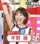 平野綾 セクシー 脇 口開け 舌 笑顔 地上波キャプチャー 声優アイドル 高画質エロかわいい画像57