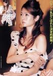 真木よう子 セクシー 胸チラ ポロリ 巨乳おっぱいの谷間 女優 高画質エロかわいい画像14