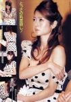 真木よう子 セクシー 胸チラ ポロリ 巨乳おっぱいの谷間 女優 高画質エロかわいい画像15