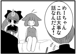 13_2のコピー_3