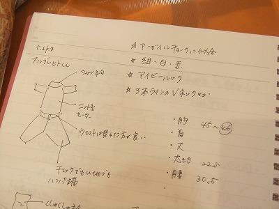 DSCF2557.jpg