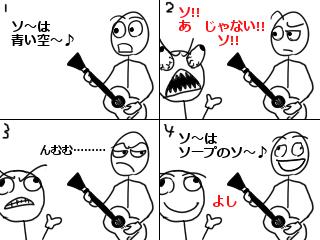狂・棒人間3