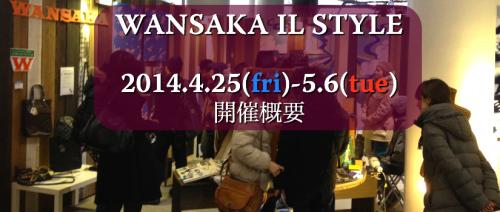 sign_convert_20140421190830.png