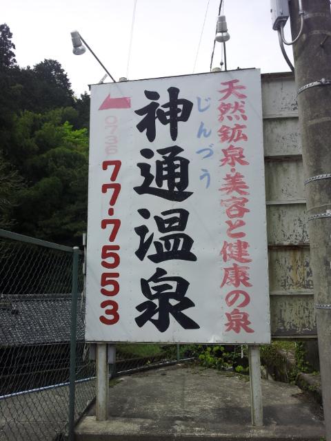 20140430_135356.jpg