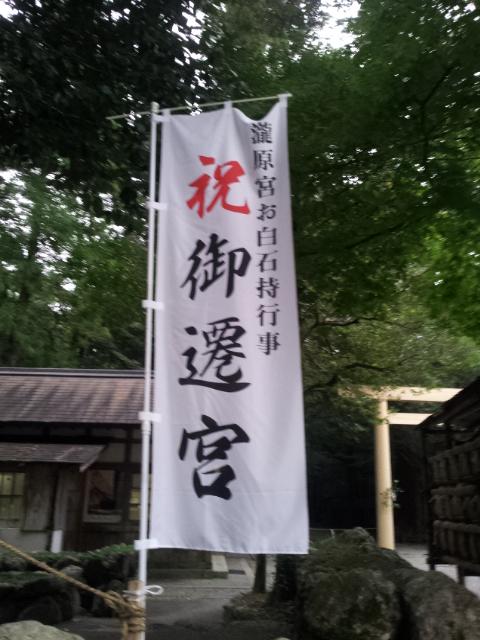 20141030_163016.jpg