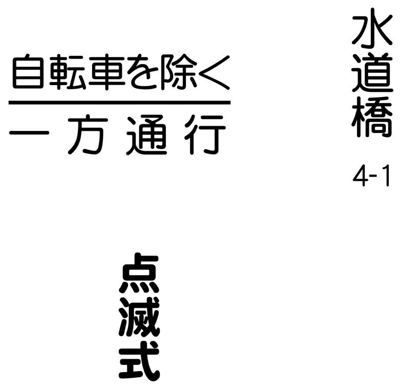 ■05 03 文字