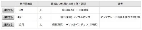 jlyoyaku.jpg